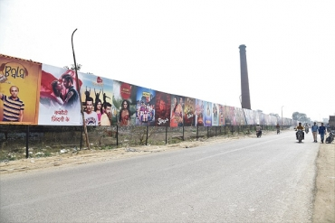 Hotstar unveils India's longest billboard