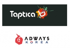 Taptica and Adways Korea sign Partnership Agreement