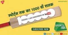 Sports Tak crosses 1 lakh subscribers on YouTube