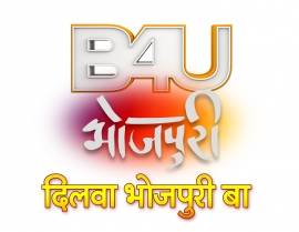 B4U Bhojpuri to step its foot into 2nd Year