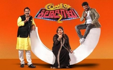 Zee Kannada's Comedy Khiladigalu 2 Grand Finale is sure to leave you in splits this weekend