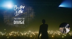Gully Life: The Story of Divine on Discovery Channel