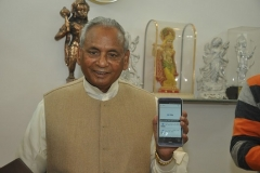 The Honorable Governor of Rajasthan Downloads Rajasthan Patrika & Patrika app