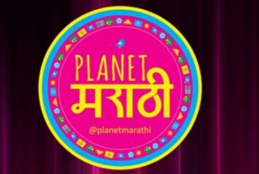 Planet Marathi is breaking ground by innovating the traditional