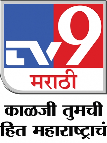 TV9 Marathi unveils new brand promise & look