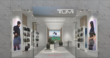 TUMI Leads Innovation in Travel Lifestyle with Launch of First Virtual Experiential Store