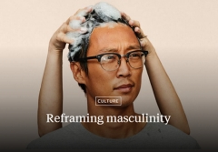 What does it mean to be a man in 2018?