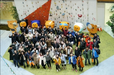 Cheetah Mobile holds its annual CM Global Designer Meetup