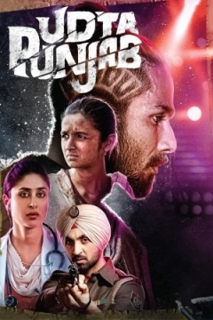 World Television Premiere of Udta Punjab on &pictures