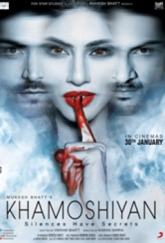 Embrace fear this weekend with Khamoshiyan on Sony MAX