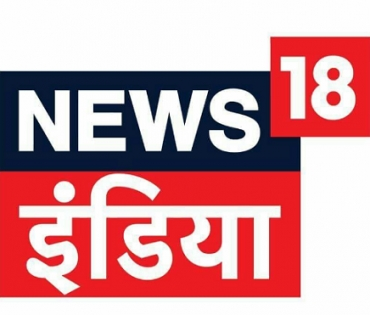 Verifying the Viral: News18 India Presents 'Khabar Pakki Hai?'