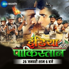 ZEE Biskope evokes the spirit of patriotism this Republic Day with the 'ZEE Biskope Premiere' of the blockbuster India Vs Pakistan