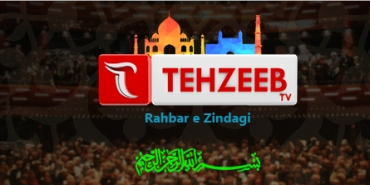 Tehzeeb TV Emerges as the Fastest Growing Urdu-Language TV Channel in India