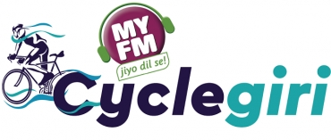 MY FM Cyclegiri : A Special Gift For Indore