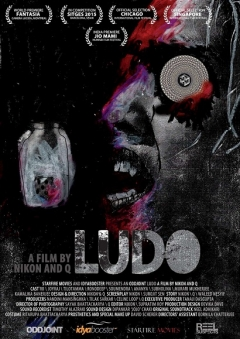 LUDO Wins Best Film at Belgrade International Film Festival, Serbia