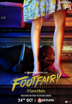 &pictures launches its TV first initiative with a spine-chilling crime thriller 'Footfairy'