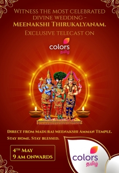 COLORS Tamil brings the celestial wedding of Madurai Meenakshi to your homes