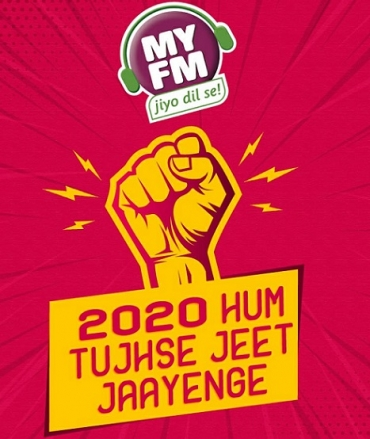 "MY FM unveils its special theme ""2020 Hum Tujhse Jeet Jayenge"" for the festive season of 2020"