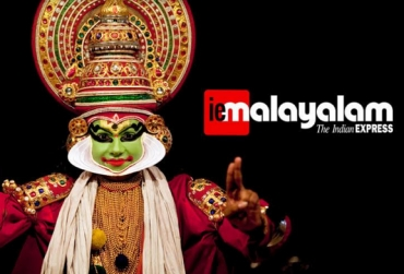 Indian Express enters in Kerala with the launch of ieMalayalam.com
