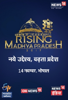 News18 Network to organise Rising Madhya Pradesh