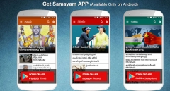 Times Internet Launches Samayam