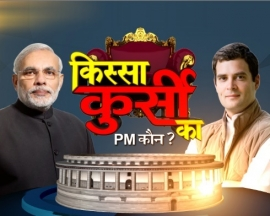 India News Brings Nonstop Election Coverage on the Voting Day of First Phase Elections