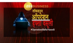 #OperationHaftaVasooli: Zee Business sting operation busts Mafia recovery agents, small lending companies yet once again
