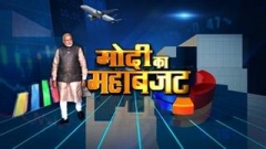 India News presents 'Modi Ka Maha Budget' Special Programming on Union Budget 2019