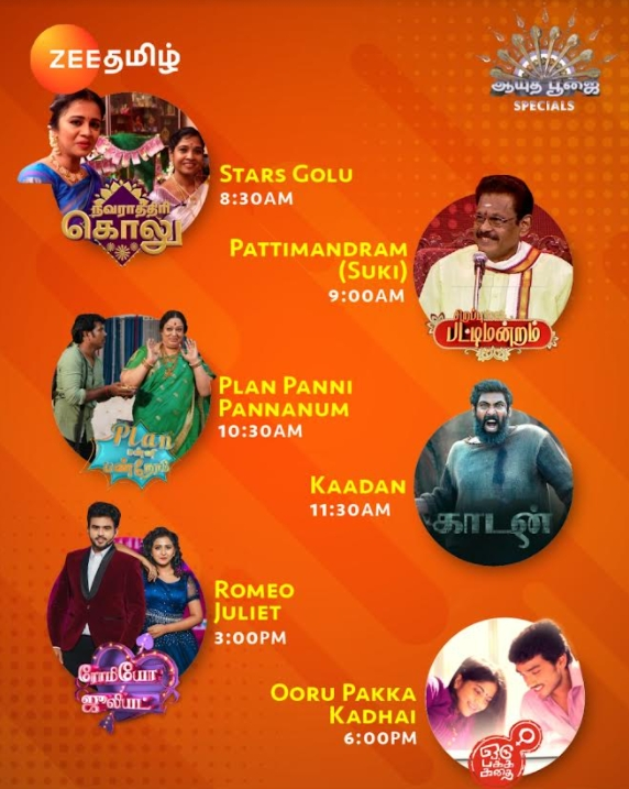 Pooja celebrations in full swing on Zee Tamil with exceptional line-up of shows