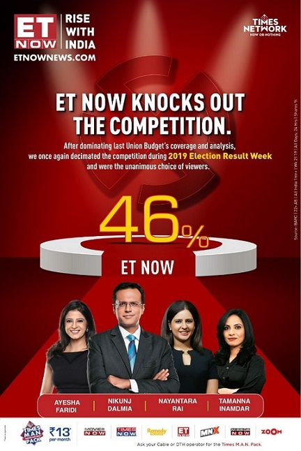 ET NOW dominates Election 2019 viewership