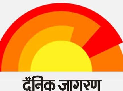 Dainik Jagran booms in GoaFest