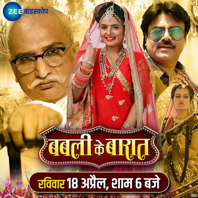 ZEE Biskope elates weekend family-viewership with the World Television Premiere of Babli Ke Baraat