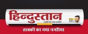 Hindustan pledges water conservation through 'Paani Mera Haq' campaign