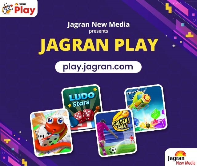 Jagran New Media enters the gaming industry with Jagran Play