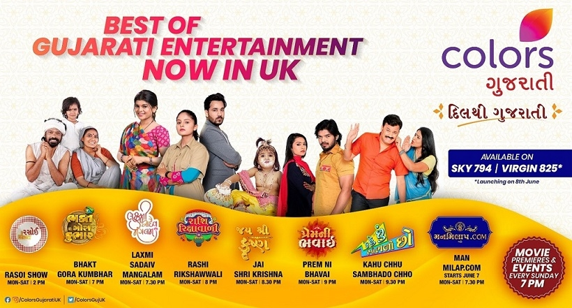 Viacom18 expands its international footprint with the launch of COLORS Gujarati in UK