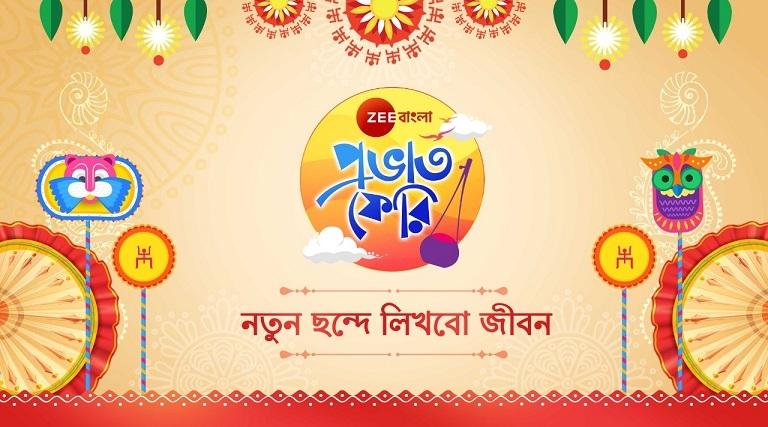 Zee Bangla took the digital route to celebrate this years' Poila Boishakh
