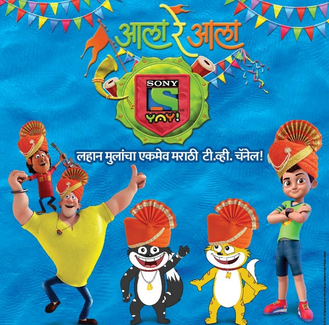 Sony YAY! becomes India's first kids' TV channel to be present in 7 languages - adds Marathi language feed