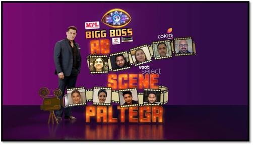 Bigg Boss Paltega Scene Aur Dega 2020 ko Jawab!