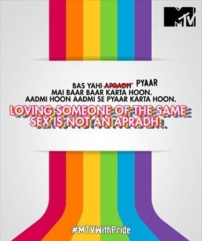 Spread Love, Not Hate with MTV