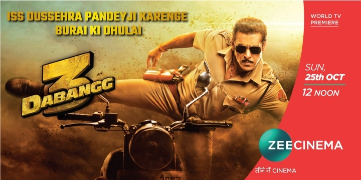 Zee Cinema promotes the World Television Premiere of Dabangg 3 with a social awareness campaign #DabanggBanoMaskPehno