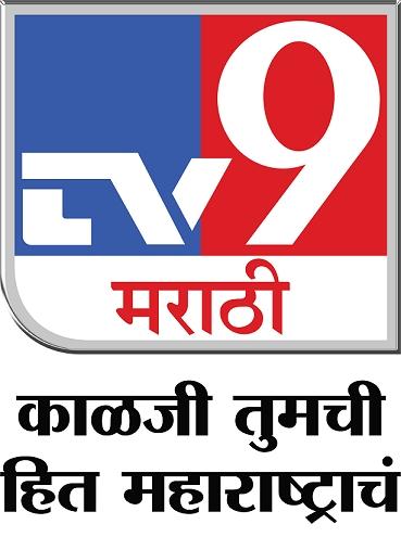 TV9 Marathi unveils new brand promise & look