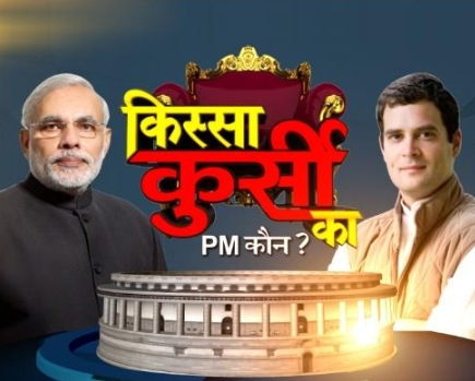 India News Kicks Off Special Election News Shows Ahead of 2019 Polls