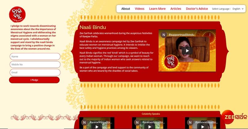 Zee Sarthak launches 'Naali Bindu' campaign to promote menstrual hygiene