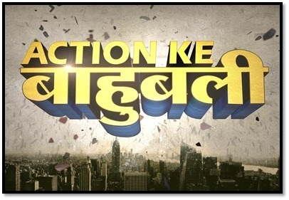 Zee Action presents 'Action Ke Bahubali' starting 24th July