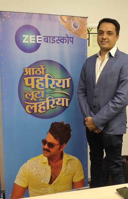 ZEE Biskope rejoices Sawan with unique film festivals