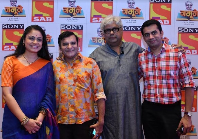 Sony SAB launches its Prime-Time Weekend Programming