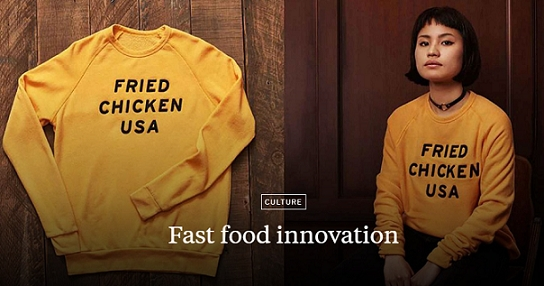 Fast food innovation