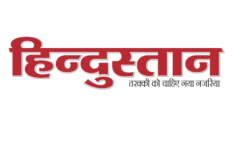 Hindustan commemorates 25 years in U.P. with a 64 page mega issue
