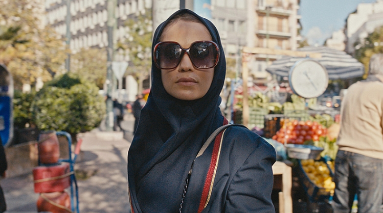 "Apple TV+ to premiere highly anticipated espionage thriller ""Tehran"" globally on Friday, September 25"