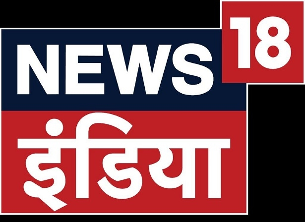News18 India wins big. Again!
